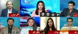 Report Card (PIC Incident: Will PM Punish Culprits?) - 12th December 2019