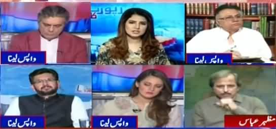 Report Card (PM Decides to Take Back Ordinance) - 4th September 2019