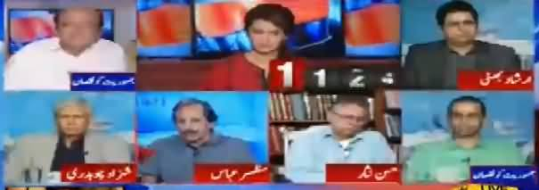 Report Card (PM Disqualification Under 62/63) - 25th July 2017