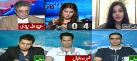 Report Card (PM Imran Khan Formed Committee For Dialogues) - 17th October 2019