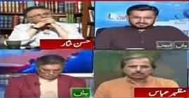 Report Card (PM Imran Khan's Speech) – 6th August 2019