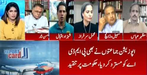 Report Card (PMDA: Whose Stance Is Right?) - 15th September 2021