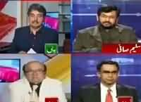 Report Card (PMLN Ministers Claims About Pervez Musharraf) – 17th March 2016