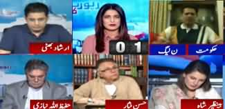 Report Card (PMLN Opposes Online NA Session) - 22nd April 2020