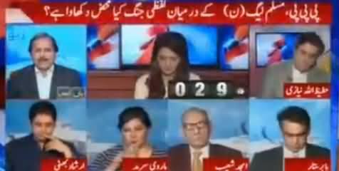 Report Card (PMLN, PPP Ki Lafzi Jang Sirf Dikhawa?) - 31st March 2017