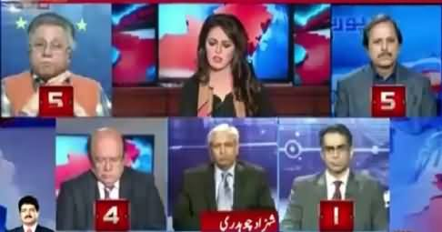 Report Card (PMLN's Grip on National Politics, What Is The Reason?) – 10th November 2015