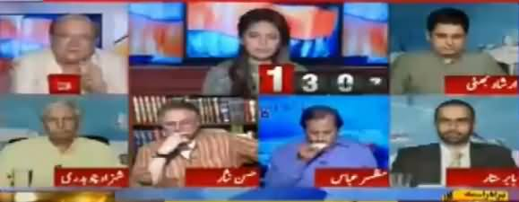 Report Card (PMLN To Challenge JIT Report) - 12th July 2017