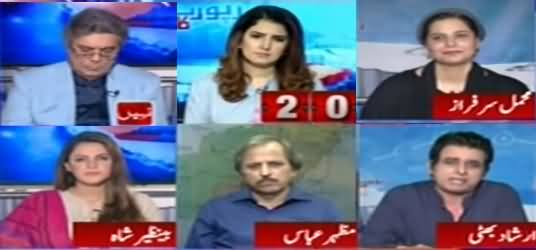 Report Card (Police Culture Kaise Tabdeel Hoga?) - 14th September 2019