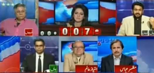 Report Card (Politics on Women Protection Bill) – 1st March 2016
