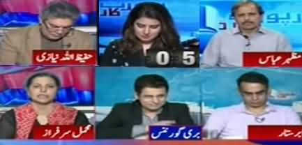 Report Card (PPP's Defeat In Its Own Area) - 18th October 2019