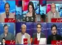 Report Card (Pressure on Pakistan's Nuclear Program) – 21st October 2015