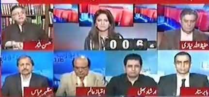 Report Card (Prime Minister & Army Chief Meeting) - 28th March 2018