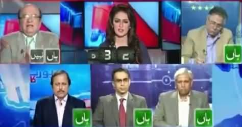 Report Card (Prime Minister's Package in Lodhran) – 9th November 2015
