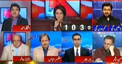 Report Card (Prime Minister Will Go To Parliament) - 10th May 2016