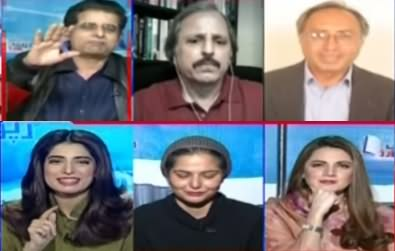 Report Card (PTI Aur PMLN Ke Umeedwar Bila Muqabla Kamyab) - 26th February 2021