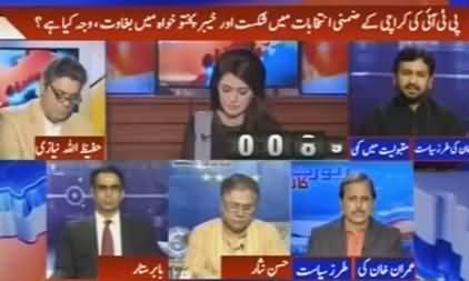 Report Card (PTI Defeat in Karachi & Rebellion in KPK) - 7 June 2016