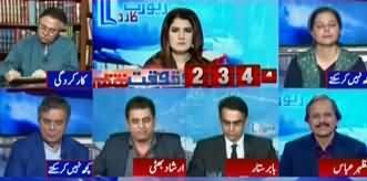 Report Card (PTI Govt Unhappy on Nawaz Sharif's Departure) - 19th November 2019