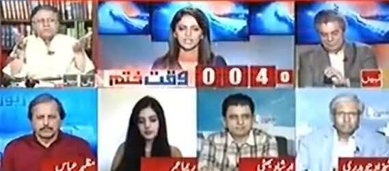 Report Card (PTI Jalsa At Minar e Pakistan) - 30th April 2018