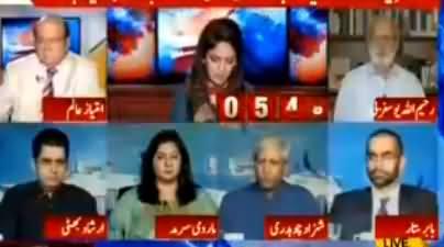 Report Card (PTI Ka Naya Mutalba) - 13th July 2017