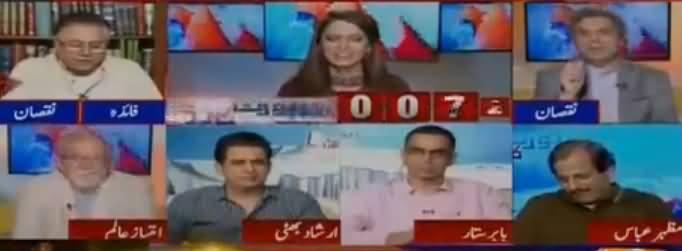 Report Card (PTI Ka Sab Se Ittehad) - 18th July 2018