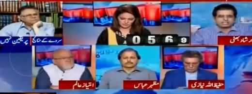 Report Card (PTI Popularity Increasing) - 4th July 2018