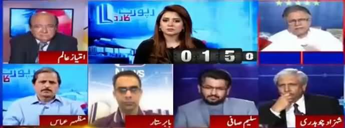 Report Card (PTI's Call For Protest, Why PM Confident?) - 10th October 2016