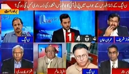 Report Card (PTI's Raiwind March & PMLN Danda Force) - 19th September 2016