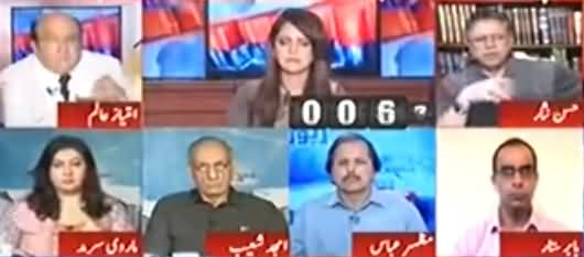 Report Card (PTI's Reaction on Ayesha Gulalai) - 7th August 2017