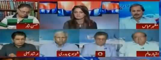 Report Card (PTI Supporting Judiciary) - 17th April 2018