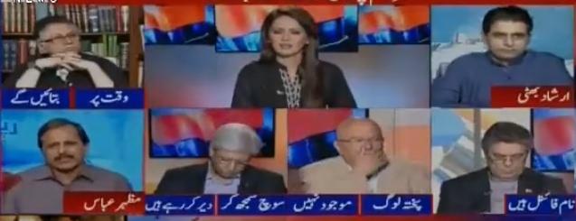 Report Card (Punjab Aur KPK Mein PTI Ki Hakumat Hogi?) - 1st August 2018