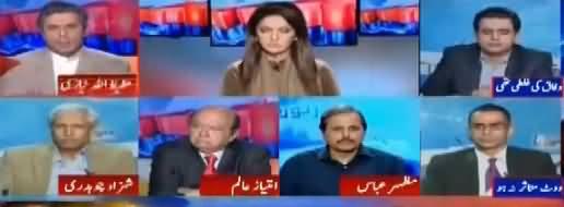 Report Card (Punjab Govt Ne Malba Wafaqi Hakumat Per Daal Dia) - 28th November 2017
