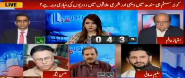 Report Card (Quota System in Sindh) - 31st August 2016