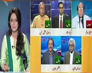 Report Card (Rangers Action Against PPP Corruption) – 27th August 2015