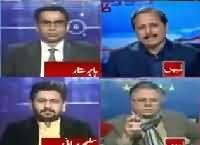 Report Card (Rangers in Karachi) – 7th December 2015