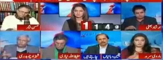 Report Card (Rao Anwar Per 250 Afrad Ko Maarne Ka Ilzam) - 22nd January 2018