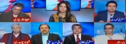 Report card (Rao Anwar Qanoon Ki Garift Se Door) - 25th January 2018