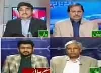 Report Card (RAW Agent Arrested From Balochistan) – 24th March 2016