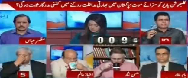 Report Card (RAW Agent Sentenced To Death) - 10th April 2017