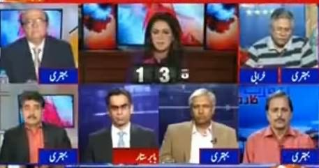 Report Card (Regulation of Private Schools) – 9th March 2016