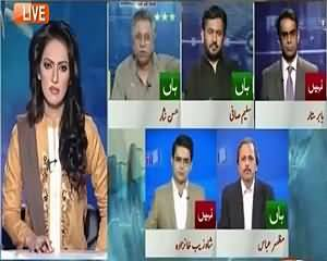 Report Card (Reham Khan in Politics, Good or Bad) – 10th August 2015