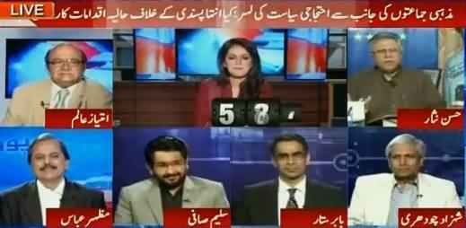 Report Card (Religious Parties To Protest) – 15th March 2016