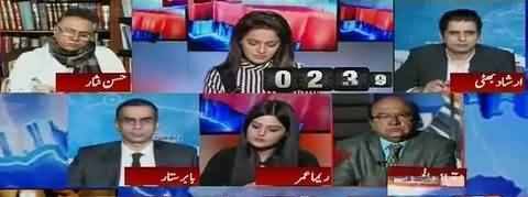 Report Card (Resolution Against NAB in Punjab Assembly) - 28th February 2018