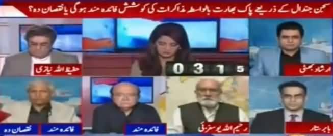 Report Card (Sajjan Jindal Ke Zariye Pak Bharat Muzakrat Ki Koshish) - 27th April 2017