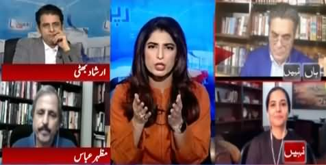 Report Card (SC Angry For Not Holding LB Elections in KP) - 19th November 2020
