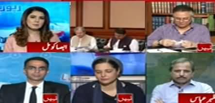 Report Card (Second Time PTI Govt Changing Cabinet) - 1st October 2019