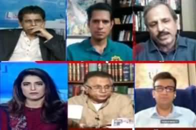 Report Card (Shahbaz Sharif Got Bail, PDM's Future) - 14th April 2021