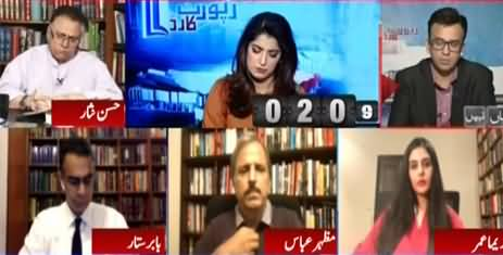 Report Card (Shahbaz Sharif's Arrest) - 28th September 2020