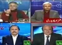 Report Card (Shahid Afridi's Behaviour With Journalist?) – 6th January 2016