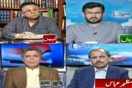 Report Card (Shahid Khaqan Abbasi's Suggestion?) - 6th May 2019