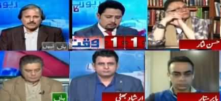 Report Card (Shahid Khaqan Abbasi Statement) - 9th March 2020